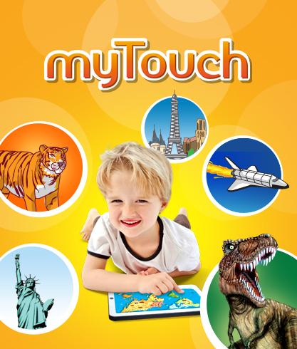 myTouch